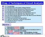 chap 4 techniques of circuit analysis