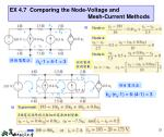 ex 4 7 comparing the node voltage and mesh current method s