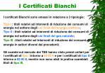 i certificati bianchi1