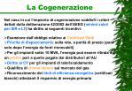 la cogenerazione1