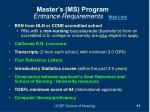 master s ms program entrance requirements web link