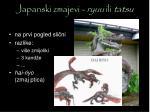 japanski zmajevi ry uu ili tatsu