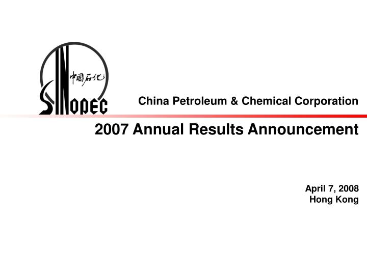 china petroleum chemical corporation 200 7 annual results announcement n.