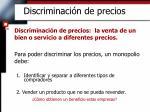 discriminaci n de precios
