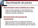 discriminaci n de precios2