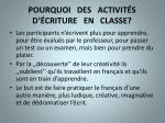 pourquoi des activit s d criture en classe