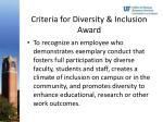 criteria for diversity inclusion award