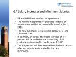 ga salary increase and minimum salaries