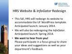hrs website infogator redesign1