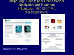 inspot org peer to peer online partner notification and treatment inspot org