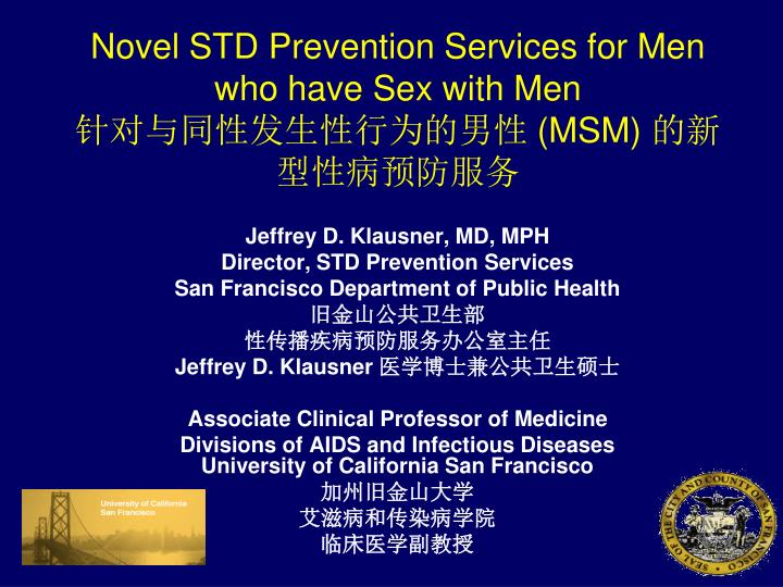 novel std prevention services for men who have sex with men msm n.
