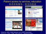 patient access to services education