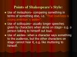 points of shakespeare s style