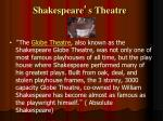 shakespeare s theatre