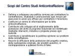 scopi del centro studi anticontraffazione