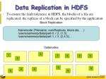 data replication in hdfs