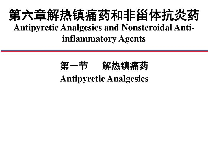 antipyretic analgesics and nonsteroidal anti inflammatory agents n.