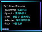 ways to modify a noun