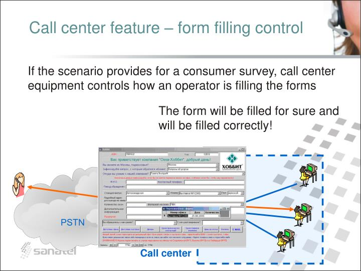 Call center feature – form filling control