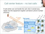 call center feature no lost calls2
