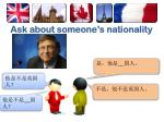 ask about someone s nationality1