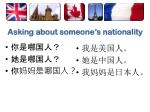 asking about someone s nationality1