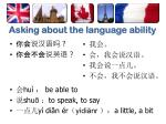 asking about the language ability