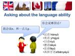 asking about the language ability3