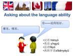 asking about the language ability4
