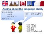 asking about the language ability5