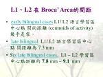 l1 l2 broca area