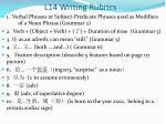 l14 writing rubrics