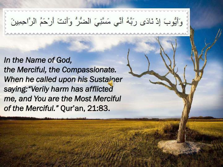 In the Name of God,