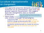la culture organisationnelle en changement