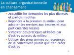 la culture organisationnelle en changement1