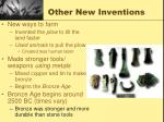 other new inventions