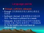language points7