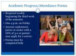academic progress attendance forms