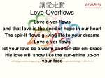 love overflows1