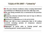 7 1 b of ita 1967 linked by