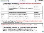 chemotherapy regimens for adjuvant therapy platintinum based