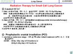 radiation therapy for small cell lung cancer