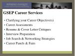 gsep career services