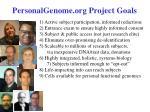 personalgenome org project goals