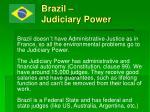 brazil judiciary power