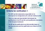 criteria for verification 1