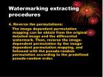 watermarking extracting procedures2