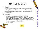 oct definition
