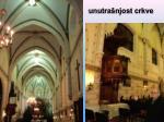 unutra njost crkve2