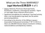 what are the three warfares legal warfare 4 of 5
